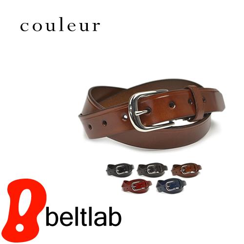 【本革 メンズ レディース ベルト】『couleur -クルール-』すっきりとスマートに楽しみたい。型押しのアクセント、きれいめカジュアルな牛革ベルト