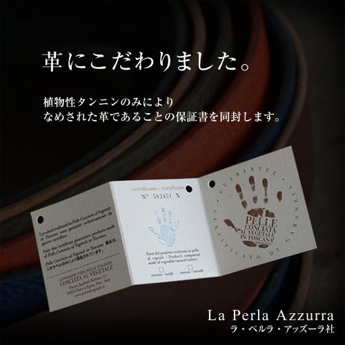 【送料無料 ベルト 日本製 イタリアンレザー】『 Nippon de Handmade 』こだわりの 黒い 真鍮 バックル と黒い真鍮ネジ、上質 イタリアンレザー、日本で職人さんベルト1本1本手作り、カジュアルベルト メンズ レディース 黒 バックル 本革ベルト 牛革 紳士ベルト ギフト