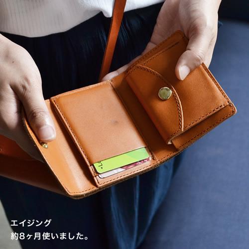 財布 三つ折り 栃木レザー メンズ レディース 送料無料 日本製 『 Nippon de Handmade ニッポンデハンドメイド 』 革好きのためのコンパクト 革を楽しむ小さい本革財布