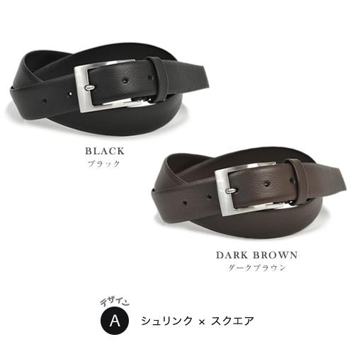 ベルト メンズベルト ビジネス スーツ 牛革『日本製 無双』ベルト 2つの牛革から選べる職人技で作り上げる一本無双のベルト|ギフト|名入れ