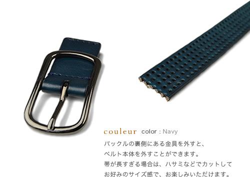 【本革 ベルト】『couleur -クルール-』パンチングデザインの細みなベルト。ブラックニッケルのバックルがアクセント。