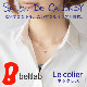 【Le colier ネックレス シルバー アクセサリー】『SALON DE CALONDY サロン・ド・カロンディ』小さな指輪みたいなペンダントトップがかわいい、華奢なチェーンのネックレス。真鍮製の台座に、誕生石をイメージしたスワロフスキーがきらめく。レディース