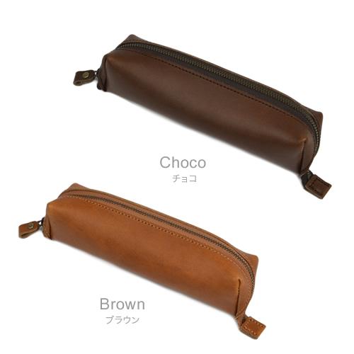 【ペンケース 革 日本製 栃木レザー】『pot -ポット-』ガバッと大きく開きトレイにもなるペンケース。ぬくもり感じるハンドメイド、ナチュラルで心地いい牛革の手触り、ペンケース ふでばこ トレイ 化粧ポーチ ギフト プレゼント