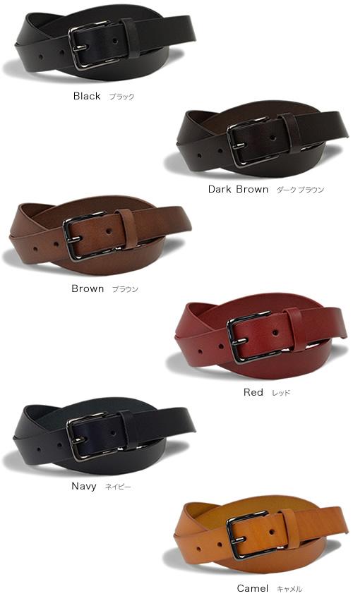【本革 ベルト】『couleur -クルール-』シックな色合いで落ち着きのある雰囲気、ブラックニッケルのバックルがアクセント。