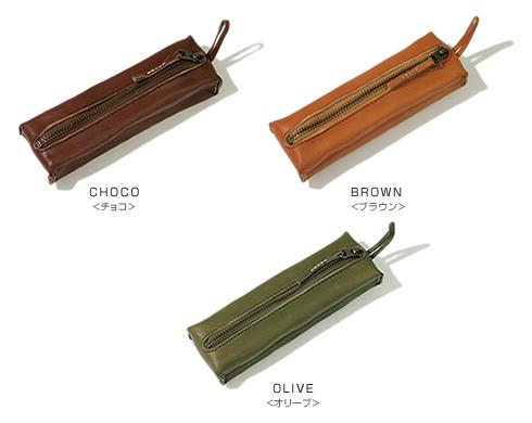 【ペンケース ふでばこ 日本製 栃木レザー】『pot -ポット-』ぬくもり感じるハンドメイド、ナチュラルで心地いい牛革の手触り、ベーシックなデザインの使いやすいペンケース