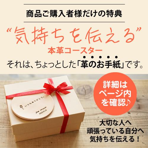 ベルト メンズ 栃木レザー 日本製 紳士ベルト|ベルト専門店ベルトラボ