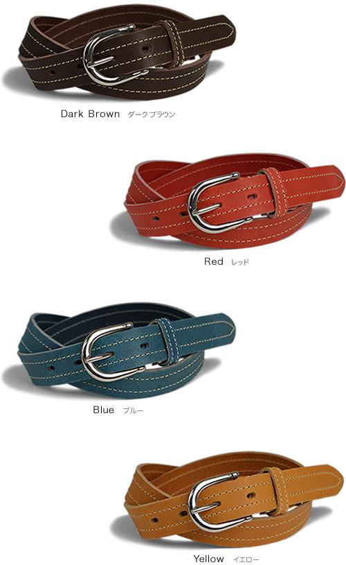 【本革 ベルト】『couleur -クルール-』味わい深い牛革にステッチでアクセント。全部欲しくなる4つのカラー。小ぶりなシルバーカラーのバックルを合わせたカジュアルベルト。