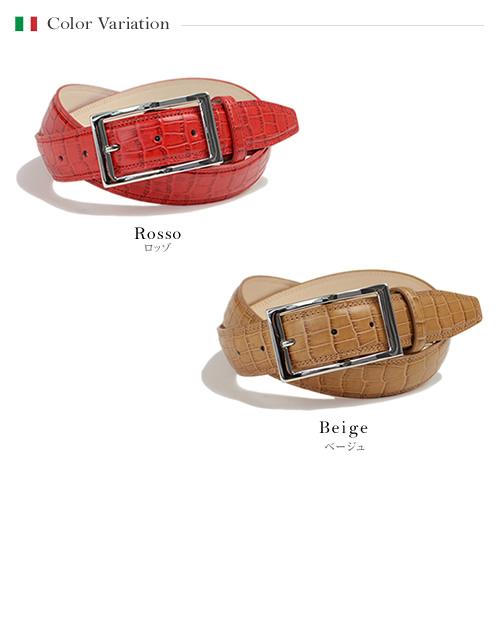 【ベルト イタリアンレザー 送料無料】クロコダイルの型押しで高級感、品のあるイタリア牛革のメンズベルト。フォーマルやビジネスはもちろん、カジュアルにもおすすめの本革ベルト
