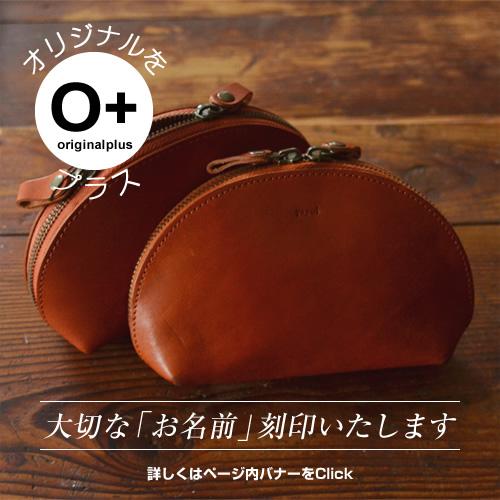 ポーチ レディース 日本製 栃木レザー pot ポット