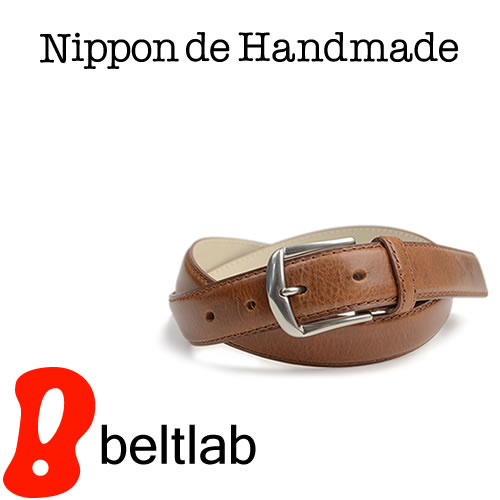 【送料無料 ベルト 日本製 ローレルオイル】 Nippon de Handmade 品のあるこだわりオイルレザーと真鍮バックル、きれいめカジュアルに、日本で職人さんがベルト1本1本手作り カジュアル 本革 牛革 紳士ベルト ドレスベルト メンズ