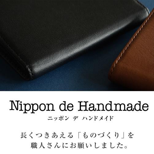 【名刺入れ 牛革 日本製 メンズ オイルダコタ 送料無料】『 Nippon de Handmade 』牛革のしっとり味わい深い素材感、ビジネス スタイルに上品なシンプルデザイン、日本で職人さんハンドメイドな名刺入れ、じっくり 革 を楽しんでいただける名刺入れ カードケース