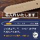 クロムエクセル ベルト 専門店のものづくり 日本製 職人ハンドメイド 送料無料 【 Nippon de Handmade 】メンズ 本革 Horween Chromexcel ブランド カジュアル 紳士 経年変化 本革 牛革 バックル デニム こだわり ギフト プレゼント