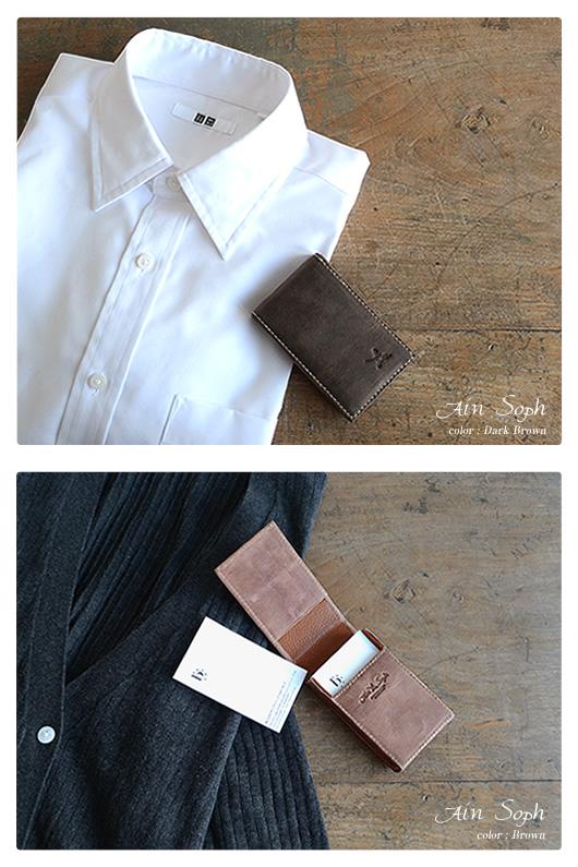 【アインソフ Ain Soph 名刺入れ カードケース】おしゃれなボックス型、マグネットでコトンと閉じるのが気持ちいい名刺入れ。使うほどに味が出るパラフィンレザーの素材感がたまらない。 「DA210-HP」