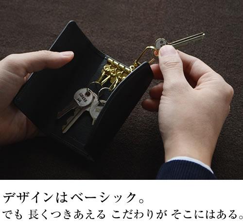 【送料無料】キーケース レディース メンズ オイルダコタ  『 Nippon de Handmade 』 ニッポンデハンドメイド 牛革 日本製 ギフト プレゼント 本革 レザー 小物