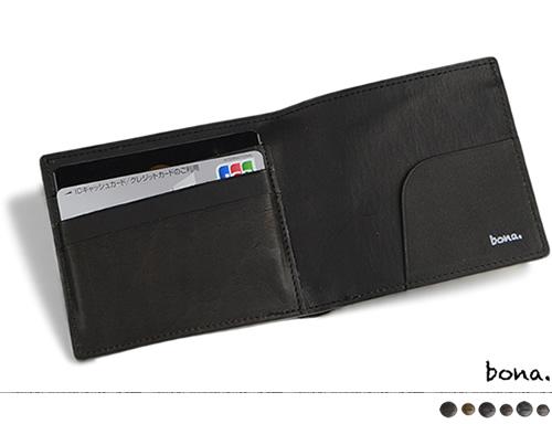 【日本製 財布 二つ折り財布 ショートウォレット 送料無料】枠に縛られない大人のモードスタイル『bona ボーナ』。しっとりした手触りのオイルレザーに、真鍮製のカシメをアンティークにデザイン。すっきりスマートな薄さ、ブラックを効かせた本革財布です。