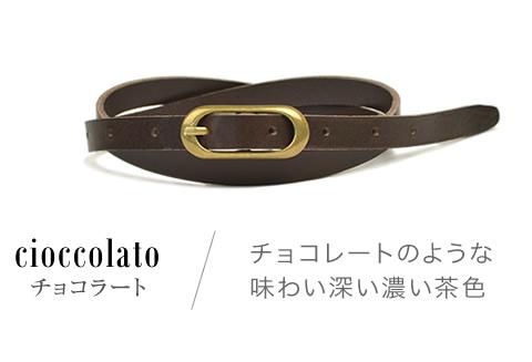 ベルト レディース カジュアル 細 シンプル おしゃれ 日本製 ハンドメイド 送料無料 イタリアンレザー 本革 牛革 専門店のものづくり