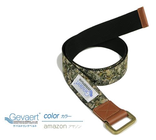 【送料無料 ゲバルト ベルト GEVAERT BANDWEVERIJ】「ゲバルトもいっぱい選べるベルト専門店」森林のグリーンと木漏れ日のイエローでアマゾン柄。性別・年齢を問わず使いやすいナチュラルなカラーのダブルリングベルトです。Wリング カジュアル メンズ、レディース