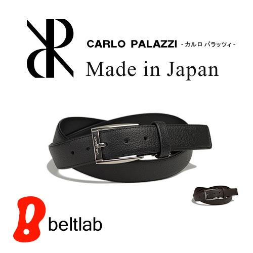 【ビジネスベルト 日本製】CARLO PALAZZI カルロ パラッツィ ビジネスベルト BL-BB-0157