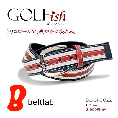 【GOLFish -ゴルフィッシュ-】フレンチカラーのボーダーが爽やかな、コーディネートが楽しくなるきれい色。ゴルフウェアにアクセント、ゴルフをスタイリッシュに楽しむメンズベルト。「BL-GI-0022」