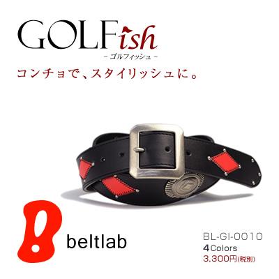 【GOLFish-ゴルフィッシュ-】ポップなひし形とマットなシルバー色のコンチョで遊び心。ゴルフウェアにアクセント、ゴルフをスタイリッシュに楽しむメンズ用ベルト。「BL-GI-0010」