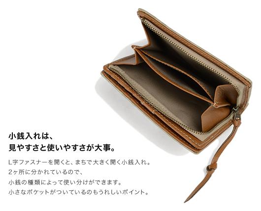 【アインソフ Ain Soph 二つ折り財布】アイロン加工で表情豊かなストライプ柄。二つ折りでもたっぷり収納、L字ファスナーで開く小銭入れとたくさんポケットで使いやすい。しっとり大人なイタリア産インポートレザーがたまらない。「DA652-KMD」