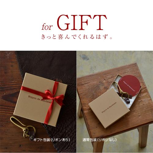 日本製 キーホルダー メンズ レディース Nippon de Handmade 味わい深い真鍮製の掛け金に、牛革パーツを合わせたキーリング。日本で職人さんがひとつひとつハンドメイド、使うほどに風合いが増す素材感が楽しめる。