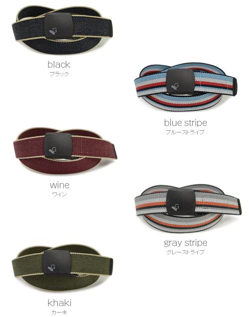 【送料無料 ゲバルト ベルト GEVAERT BANDWEVERIJ】「ゲバルトもいっぱい選べるベルト専門店」4色ボーダーとツートーンの2つのデザイン。とっても軽い、金属を使っていないテープベルト。