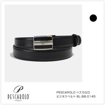 【ビジネスベルト】PESCAROLO ペスカロロ ビジネスベルト BL-BB-0145