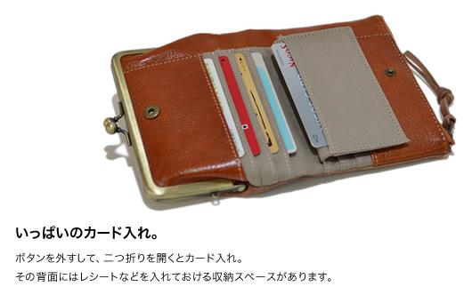 【アインソフ Ain Soph 財布】ステッチがさりげないアクセント、がま口つきでたっぷり収納力の二つ折り革財布。使うほどに味が出るパラフィンレザーの素材感がたまらない。 サイフ さいふ 「DA34-HP」