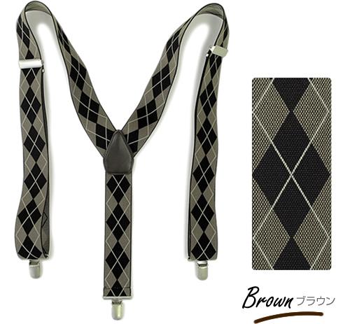 【送料無料 サスペンダー】メンズ レディース 日本製 『 ゲバルト GEVAERT BANDWEVERIJ 』 3.5cm幅 「ARGYLE」ちょっぴり幅広 アーガイル柄 日本製サスペンダー カジュアル Lady's MEN'S suspender 【U】