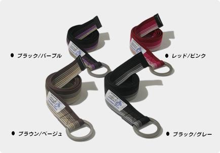【送料無料 ゲバルト ベルト GEVAERT BANDWEVERIJ】「ゲバルトもいっぱい選べるベルト専門店」まるでグラデーション♪4つのカラーリングのボーダーを楽しむダブルリングベルト Wリングベルト ダブルリング Wリング