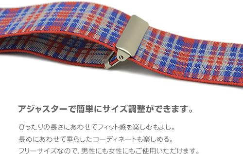 【送料無料 サスペンダー】 メンズ レディース 日本製 『 ゲバルト GEVAERT BANDWEVERIJ 』 3.5cm幅 「CHECK」ちょっぴり幅広 チェック柄 日本製サスペンダー カジュアル Lady's MEN'S suspender 【U】