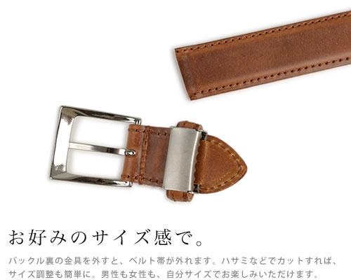 【ベルト 日本製】  Nippon de Handmade デザインはベーシック、こだわりのつまったイタリアンレザーベルト。日本で職人さんがベルト1本1本手作り、シンプルで使いやすいデザイン、ビジネスにもカジュアルにも