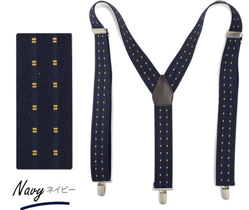 【送料無料 サスペンダー】 メンズ レディース 日本製 『 ゲバルト GEVAERT BANDWEVERIJ 』 3.5cm幅 「STITCH」ちょっぴり幅広 日本製サスペンダー カジュアル Lady's MEN'S suspender 【U】
