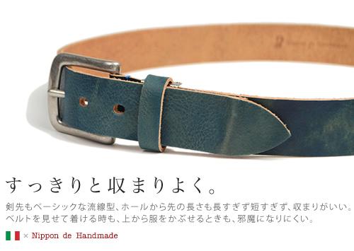 【ベルト 日本製 カジュアル】『 Nippon de Handmade 』「素材」を楽しむ本革ベルト。イタリアンレザーのダカールを、日本で職人さんがベルト1本1本手作り。シンプルで使いやすいデザイン。牛革ベルト メンズ レディース