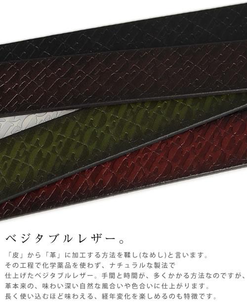 【本革 ベルト メンズ】イタリアのブランド ENRICO COVERI -エンリココベリ- より、上質な一枚革に、型押しのバイカラ—デザイン。カジュアルからビジネスまで 選べる5カラー ブラック ダークブラウン レッド ホワイト グリーン 送料無料
