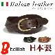 ベルト メンズ レディース 牛革ベルト 送料無料 日本製 Nippon de Handmade 何かと使いやすい3cm幅、イタリアは「オーソニア」社の牛革を使った、シックな本革ベルト。イタリアンレザーを日本でハンドメイド、サイドの型押しがアクセント
