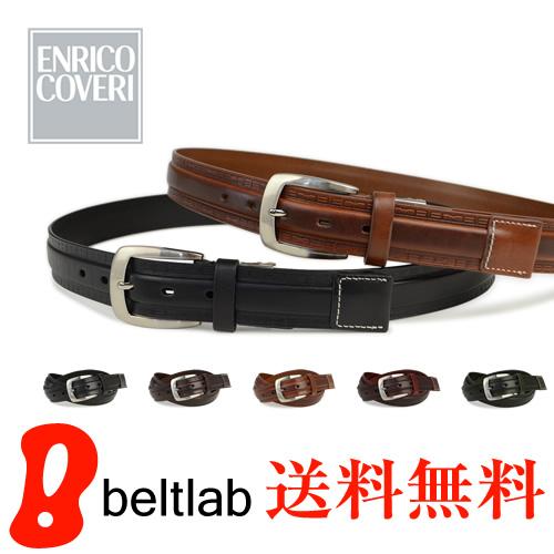 【本革 ベルト メンズ】イタリアのブランド ENRICO COVERI -エンリココベリ- より、上質な本革に、型押しのリッチなデザイン。カジュアルからビジネスまで 選べる5カラー ブラック ダークブラウン ブラウン レッド グリーン 送料無料