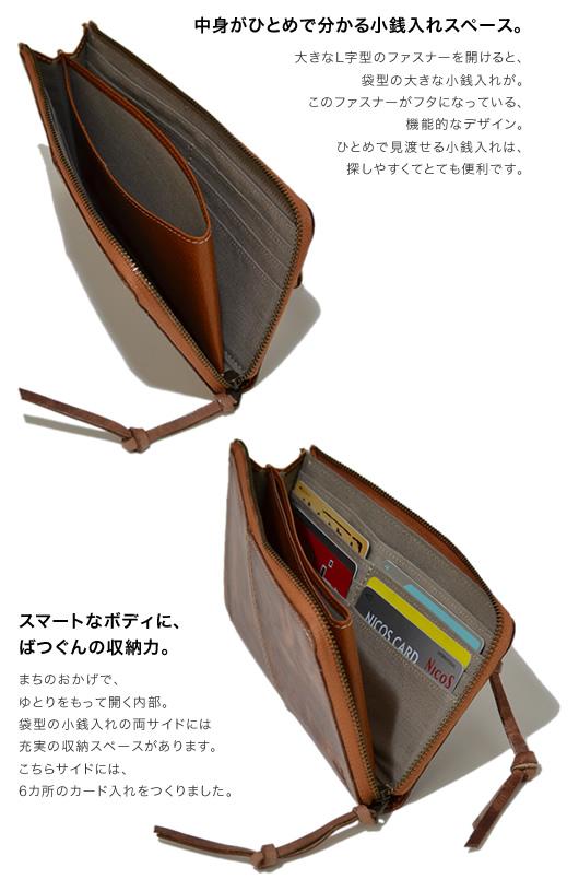 【アインソフ Ain Soph 財布】スマートな薄さが魅力のすぐれもの、L字に開くファスナーでしっかり収納できる牛革長財布。使うほどに味が出るパラフィンレザーの素材感がたまらない。「DA566-HP」