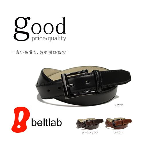 【ベルト 2,000円】good price good quality -良い品質を、お手頃価格で- シニアのお客様にもおすすめ!しっかりステッチに、ブラックメッキのバックルがクールなアクセントのレザーベルト