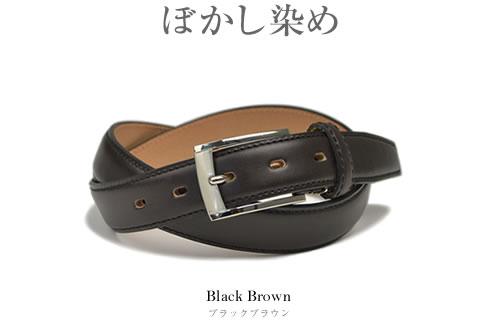 【ビジネスベルト 日本製 送料無料】「匠 -TAKUMI-」 日本のベルト職人のハンドメイド。ふたつの素材、ぼかし染めとベロア牛革の紳士ベルト