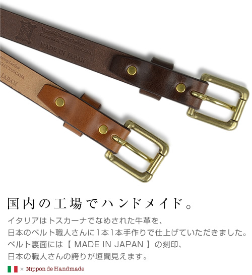 ベルト メンズ レディース 牛革ベルト 送料無料 日本製 Nippon de Handmade すっきり細みの2cm幅、イタリアは「オーソニア」社の牛革を使った、ナローな本革ベルト。イタリアンレザーを日本でハンドメイド、シンプルなデザインで品のいい仕上がり。