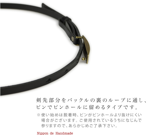 【日本製 ベルト】『Nippon de Handmade』とっても細みの約1cm幅。こだわりの姫路レザー。ナチュラルな素材感の本革にゴールドカラーのバックルを合わせて大人の女性のベルトが出来ました。大人カジュアルからお出かけまで。ナローベルト レディース