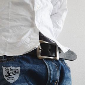 【ベルト 栃木レザー バーンズ Barns 送料無料】ショルダーレザーの圧倒的な存在感、栃木レザー、ベンズレザーを日本でハンドメイド、革の素材感を楽しむレザーベルト Belt 「LE-4168」【Barns Leather Laboratory バーンズ レザーラボラトリー】