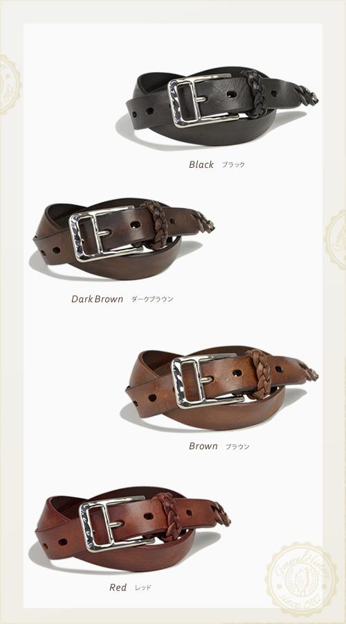 【本革 メンズ レディース ベルト】『Enjoy! DENIM エンジョイデニム』アイデア編み込む小さなメッシュ、アンティーク風ダメージ加工のレザーベルト。牛革の素材感と深みのあるカラーリングは、デニムとの相性もばつぐん。