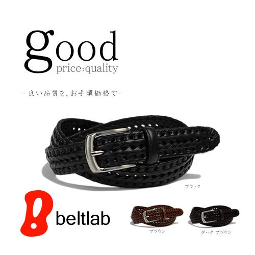 good price good quality -良い品質を、お手頃価格で-シニアのお客様にもおすすめ!メッシュベルトみたいな、変わり編み込みのレザーベルトでアクセント。牛革 本革 男性用 メンズ