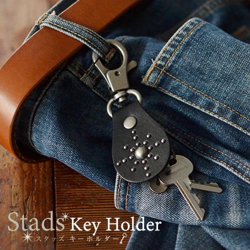 キーホルダー キーリング スタッズ メンズ レディース しっかりとした素材感の一枚革に、鈍く輝く銀色スタッズ。ナスカンでベルトやカバンにひっかけるキーホルダー