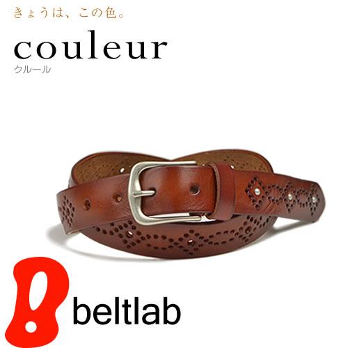 【本革 レディース ベルト】『couleur -クルール-』約3cm幅のしなやかな牛革に、らせんのパンチングでアクセント。チラッと見せてかわいいウエストマーク、本革カジュアルベルト。