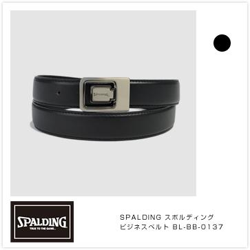 【ビジネスベルト ロングサイズ メンズ】SPALDING スポルディング ビジネスベルト