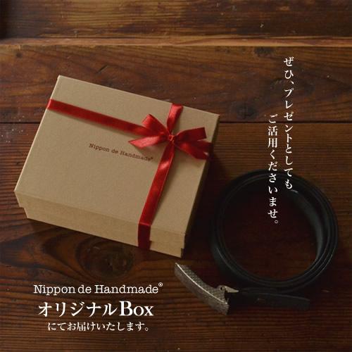 ベルト メンズ イタリアンレザー 日本製 レディース 革 本革 カジュアル 経年変化 スクラッチ加工 牛革 フィットバックル フリーサイズ ギフト プレゼント
